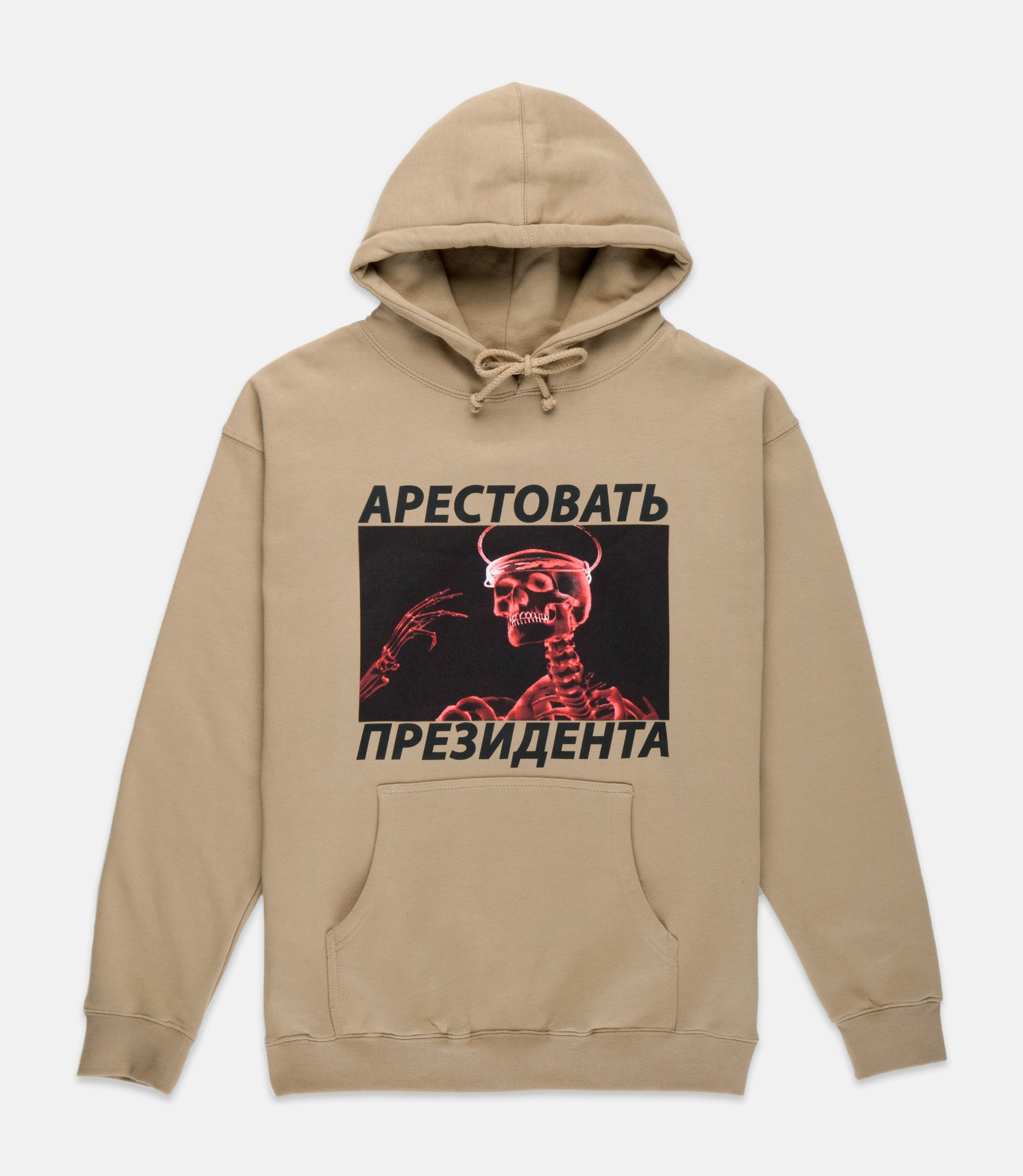 NATURAL-HOODIE-FRONT